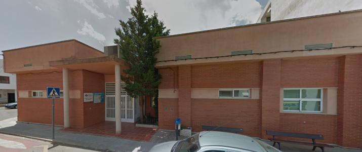 Centre de salut tancat el 15 de març