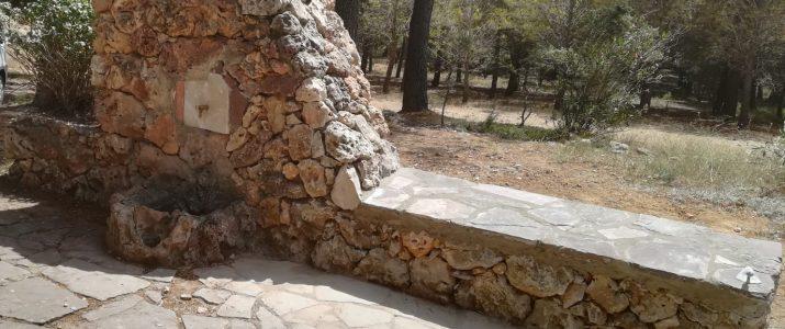 Reparada la font del pinar de l'ermita
