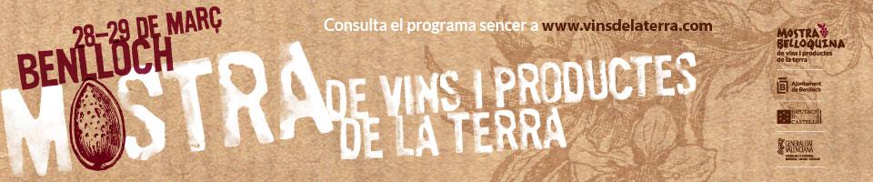 Mostra de Vins i productes de la terra 2015